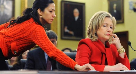 Clinton Testifies Before House Hearing On State Dep't Budget
