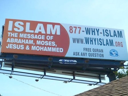 Billboards link Islam to Christianity and Judaism