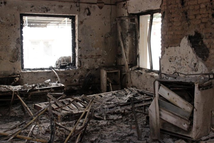 Afghanistan Bombed Hospital